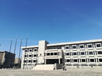 Câmara Municipal da Maia